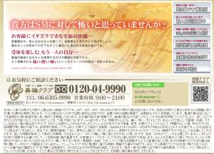 スクリーンショット 2014-08-08 18.24.29