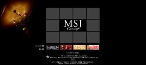 スクリーンショット 2014-08-28 12.36.36