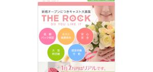 スクリーンショット 2014-08-14 16.02.51