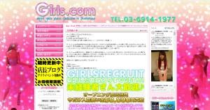 スクリーンショット 2014-08-08 12.55.12