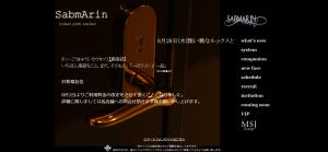スクリーンショット 2014-08-28 12.36.43