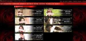 スクリーンショット 2014-08-14 15.30.34