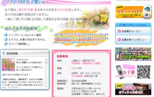 スクリーンショット 2014-08-19 18.35.48