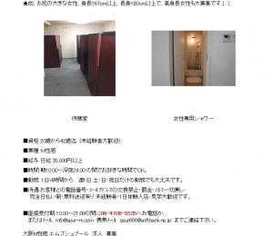 スクリーンショット 2014-08-22 16.42.44