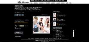 スクリーンショット 2014-08-05 16.06.39