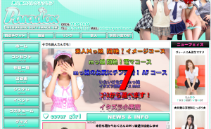 スクリーンショット 2014-08-29 12.17.06