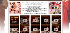 スクリーンショット 2014-08-21 17.57.02