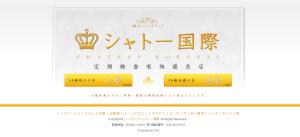 スクリーンショット 2014-09-02 13.25.20