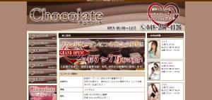 スクリーンショット 2014-09-11 16.05.01