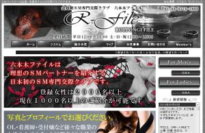 スクリーンショット 2014-09-03 12.39.15