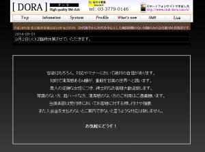 スクリーンショット 2014-09-02 12.53.55