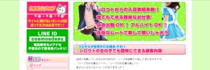 スクリーンショット 2014-09-09 16.18.01