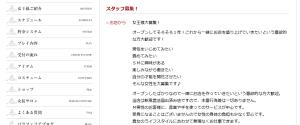 スクリーンショット 2014-09-04 17.24.42