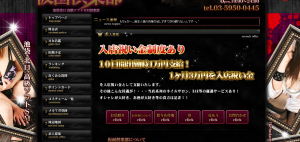 仮面倶楽部(東)4