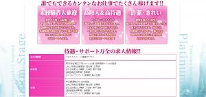 スクリーンショット 2014-09-18 17.24.31