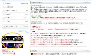 スクリーンショット 2014-09-04 17.13.38