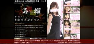 スクリーンショット 2014-09-18 17.57.45