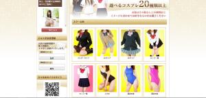 スクリーンショット 2014-09-09 16.16.34