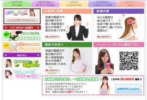 スクリーンショット 2014-09-10 12.12.31