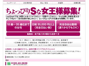 スクリーンショット 2014-09-05 12.40.34
