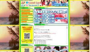 スクリーンショット 2014-09-30 18.24.30