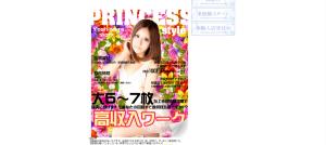 スクリーンショット 2014-09-04 12.47.59