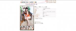 スクリーンショット 2014-09-11 14.30.48