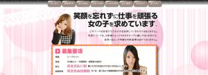 スクリーンショット 2014-09-09 15.04.58