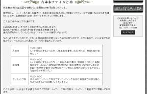 スクリーンショット 2014-09-03 12.43.33