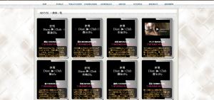 スクリーンショット 2014-09-13 13.24.38