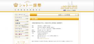 スクリーンショット 2014-09-02 14.15.51