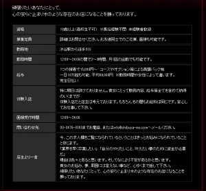 スクリーンショット 2014-09-17 14.01.02