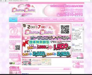 スクリーンショット 2014-09-02 15.39.56