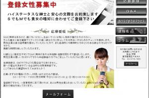 スクリーンショット 2014-09-03 14.00.56