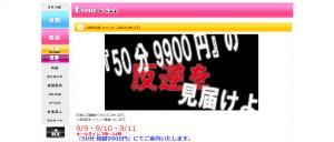 スクリーンショット 2014-09-02 12.21.16