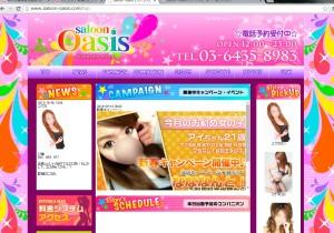 スクリーンショット 2014-09-22 19.19.54