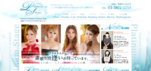 スクリーンショット 2014-09-18 17.19.34