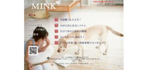 スクリーンショット 2014-09-30 16.37.07