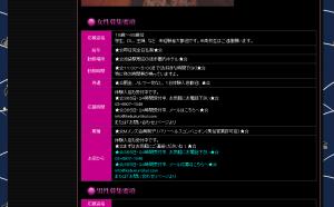 スクリーンショット 2014-09-10 12.47.05