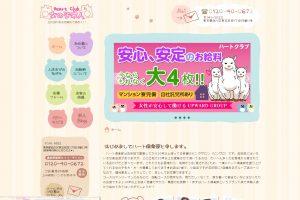 スクリーンショット 2014-10-08 17.39.52