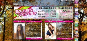 スクリーンショット 2014-10-02 16.06.00