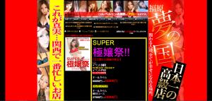 スクリーンショット 2014-10-07 14.47.52