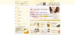 スクリーンショット 2014-10-09 15.10.44