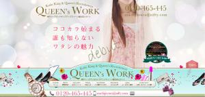 スクリーンショット 2014-10-07 15.58.54