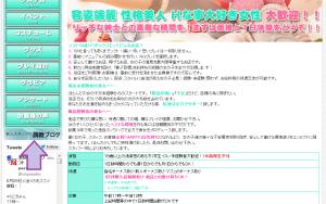 スクリーンショット 2014-08-29 12.21.05