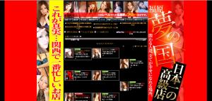 スクリーンショット 2014-10-07 14.45.32