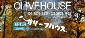 スクリーンショット 2014-10-02 15.56.18