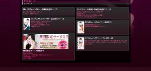 スクリーンショット 2014-10-14 17.04.49