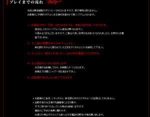 スクリーンショット 2014-08-13 18.02.51