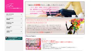 スクリーンショット 2014-08-07 18.23.38